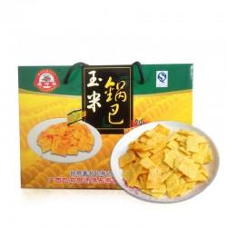 【特产批发】玉米锅巴世界长寿乡广西特产休闲小食品团购大批发