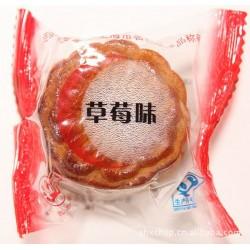 水果味迷你散称批发广式月饼50g蔓越莓椰子哈密瓜3口味 一箱10斤