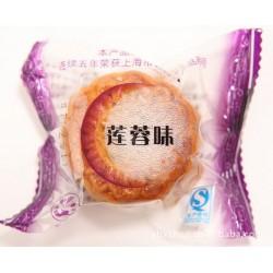 50g迷你莲蓉味五仁口味广式散称月饼批发 10斤/箱提供贴牌代加工