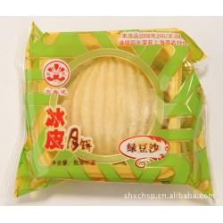 厂家直销50克迷你散称冰皮月饼 椰蓉蔓越莓口味冰皮月饼 一箱8斤