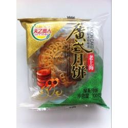 14年新品 100克卷膜包装绿茶口味广式月饼 厂家月饼批发 一箱36个