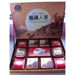 中秋佳节喜事到 福满人家盒装月饼 顶级高端礼盒月饼 送礼型月饼