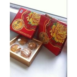 厂家直销低端月饼礼盒 富贵小礼盒月饼批发 特价促销员工福利月饼