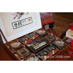 14年中秋隆重推出超高端礼盒月饼 1250g荣耀故里 客户送礼佳品