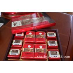 2014最新推出偏高端客户礼盒月饼 远在异乡体会家的味道 中秋礼品