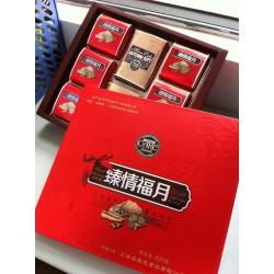 中秋送礼百搭礼盒月饼 臻情福月礼盒月饼多口味可选 上海12年老厂