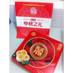 14年中秋特价月饼团购批发400g天乙贵人尊礼苏式月饼礼盒福利月饼