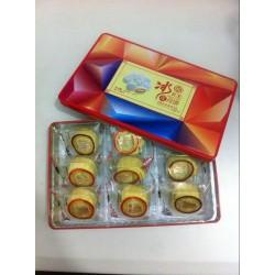 厂家直销600g盛世经典冰皮礼盒月饼 高端铁盒装 特色黄山茶油月饼