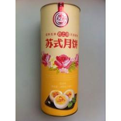 最新上市特产苏式月饼 300g豆沙味苏式月饼圆筒装 提供月饼代加工