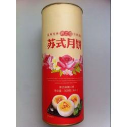 厂家直销 苏式月饼批发 300g圆筒装 一箱15筒 正品黄山众力月饼