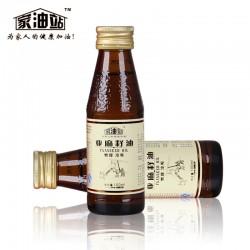 内蒙古亚麻籽油 冷榨脱蜡月子油100ml提高记忆力 厂家直供