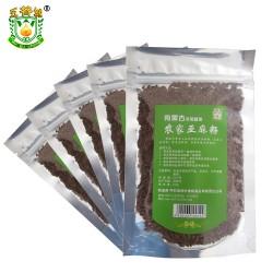 内蒙古原产地厂家直销 纯亚麻籽100g 手工分拣 质优