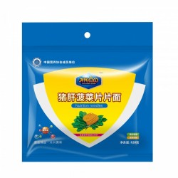 富含多种微量元素的猪肝菠菜片片面 呵护宝宝健康猪肝菠菜片片面