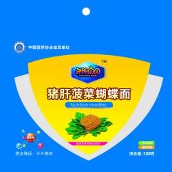 宝宝零食辅食 开阳贝贝猪肉菠菜蝴蝶面 128g 批发直销