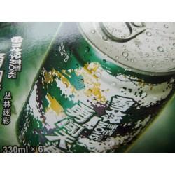 雪花啤酒  听装    正品勇闯天涯迷彩   6连包x4 整箱批发