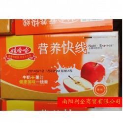 娃哈哈 营养快线 原味 含乳饮料 280ml*16瓶/箱 整箱