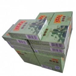 正品 王老吉润喉糖整盒售 【28g*8】 224克    广州王老吉