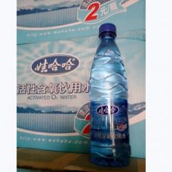 娃哈哈活性含氧饮用水   600mlx24瓶   娃哈哈纯净水