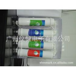厂家直销 能量水机 直饮水机 提供oem odm ehm-010