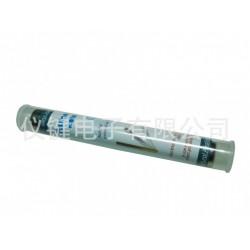 供应 碱水棒,活水棒 活水宝  净水棒 富氢棒 ehm-j1外贸原单