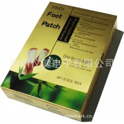 厂家直销 减肥足贴、排毒足贴、银色盒装 金色盒装