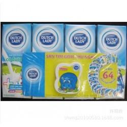 越南进口饮料荷兰子母水奶180ml江浙沪两广安徽湖南包邮