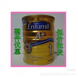 原装进口泰国马来西亚版美赞臣A+1段安婴儿 900g罐1段婴幼儿奶粉