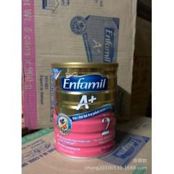 原装原罐进口美赞臣奶粉 2段安婴宝A+ 900g罐装 2段婴儿奶粉