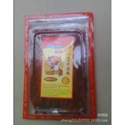 【越南特产】高品质畅销元云牛肉干200克 绿色健康牛肉干