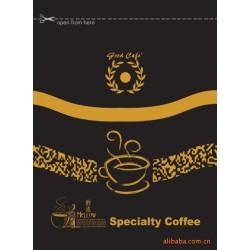 专业咖啡工厂!提供速溶咖啡奶茶等冲调饮品固体饮料类产品代加工