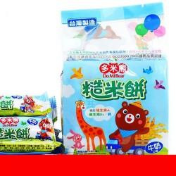 台湾北田幼儿米饼宝宝天然谷物 儿童零食米饼牛奶味100克/袋