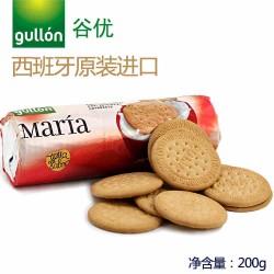 西班牙进口谷优玛利亚饼干 全麦低糖零食 木糠蛋糕原料  进口零食