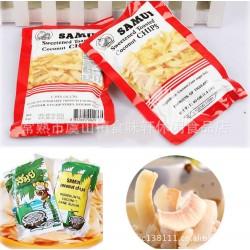 泰国苏梅SAMU香酥椰子片 红色、绿色两种包装,40g/包,80包/箱