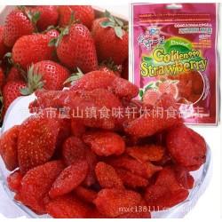 台湾一番草莓干  100g/包,60包/箱
