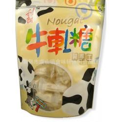 促销  台湾正宗利耕纯手工牛轧糖 250g/包,36包/箱