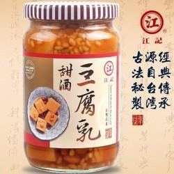 a台湾名产-江记甜酒豆腐乳/米酱豆腐乳/麻油辣腐乳 举报
