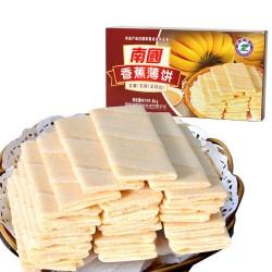 a海南特产 南国香蕉薄饼80g 椰子饼干 美味零食 批发