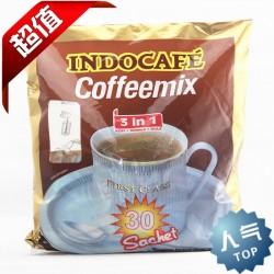 印尼咖啡速溶 原装进口 Indocafe Coffeemix迎乐经典咖啡3合1咖啡