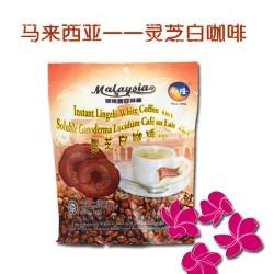 进口速溶咖啡 灵芝白咖啡四合一40g*15条装 特浓进口速溶咖啡