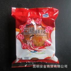 吉兴祥鲜花云腿饼100克 云南特产休闲零食品滇式中秋月饼批发