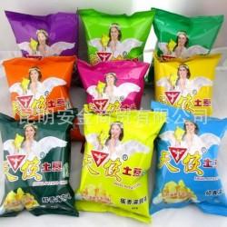 天使土豆片18克/袋 云南特产膨化薯片休闲零食品 批发一件代发