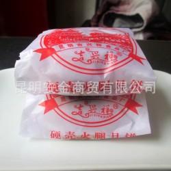 吉兴祥纸包云腿月饼100克 云南特产休闲零食品滇式中秋月饼批发