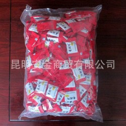 香极娜玫瑰果糕1000克 云南特产蜜饯糖果脯休闲零食品 批发 代发