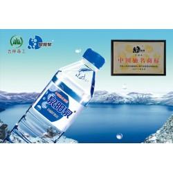 长白山水 泉阳泉350ml*24瓶/箱 含人体所需 量大优惠