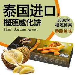 泰国原装进口VFOODS榴莲味威化饼干榴莲威化120克 零食24盒/箱