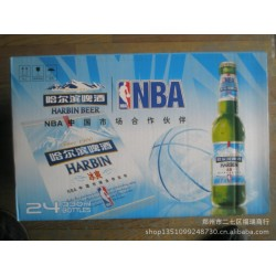 批量供应瓶装330ml哈尔滨啤酒冰爽,量大从优