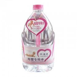 【天蕴泉水】4.5L*2母婴专用水优惠批发新品特价厂家苏打水饮用水