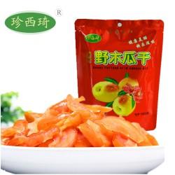 珍西琦 野木瓜干 贵州特产 休闲美食品 干果招商野木瓜干153克