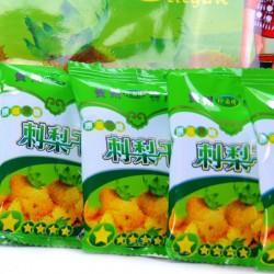 零食批发休闲食品 珍西琦刺梨干 新鲜刺梨果干 量大从优 1箱*15斤