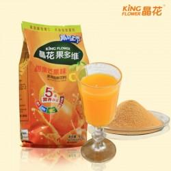 芒果果汁饮料粉 晶花奶茶原料批发 奶茶店酒店KTV1kg量贩装